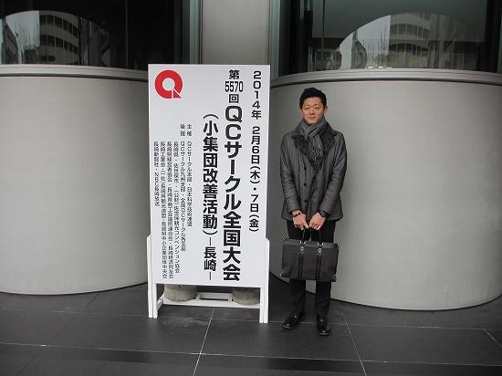 長崎行ってきました(^O^)/_a0079474_1624981.jpg