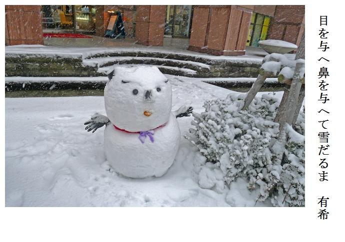 都内も大雪…_a0248481_16374461.jpg
