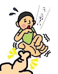 """""""ムキムキ体操""""のすすめ!_a0221584_17102297.png"""