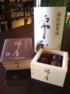 綿屋純米酒ショコラが入荷しました。_b0147087_12211151.jpg