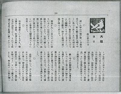 f0307792_19542872.jpg