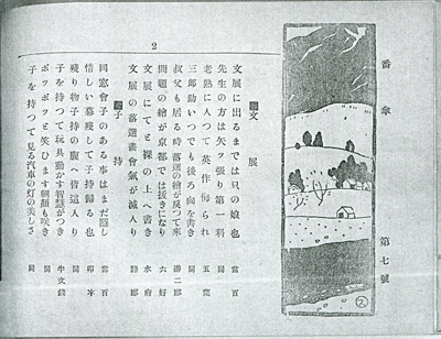 f0307792_19543157.jpg