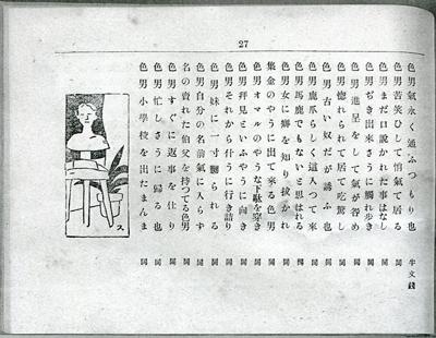 f0307792_19543312.jpg