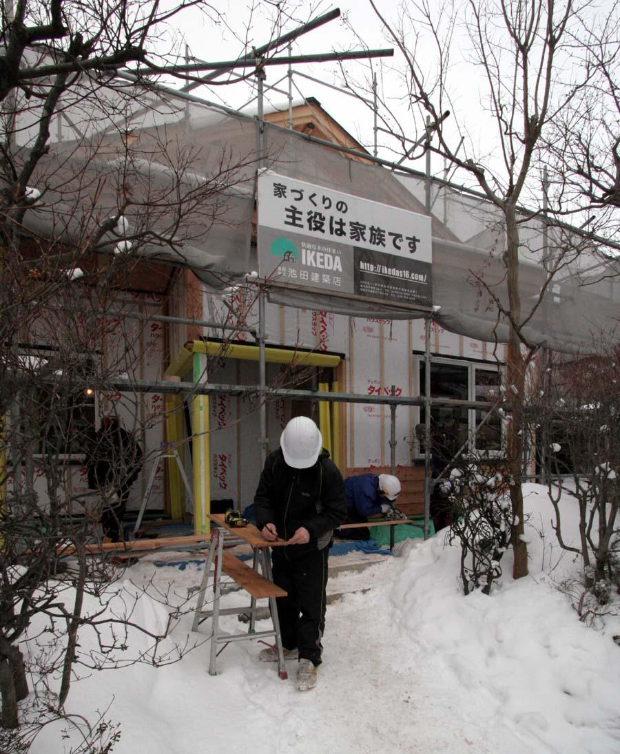 O様邸「外旭川の家」_f0150893_17513272.jpg
