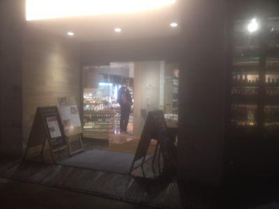 AKOMEYA TOKYO_b0142303_23105640.jpg
