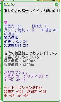 b0169804_12493499.jpg