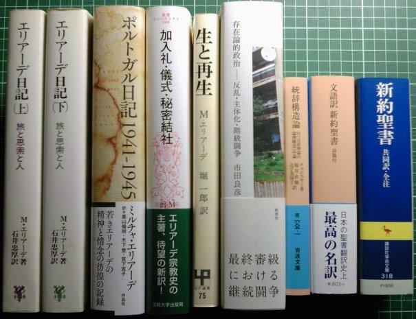 注目新刊:市田良彦『存在論的政治』航思社、ほか_a0018105_22515090.jpg