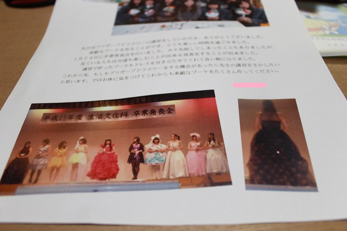 高校生の皆さんの、心温まるお手紙_e0201009_0305789.jpg