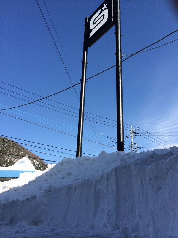 雪との戦い!!_c0097116_15271942.jpg
