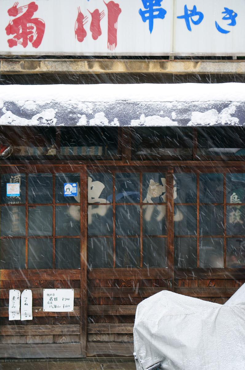 大塚  雪の中、あの日の彼女に逢いにゆく_b0061717_932672.jpg