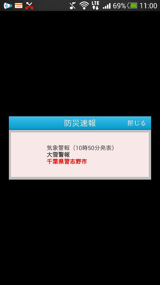 e0081119_14505565.png