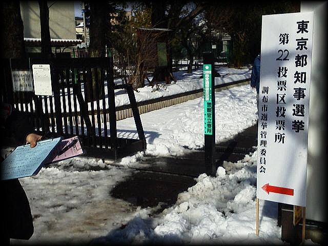 「 大雪・・・ 」_b0133126_1240571.jpg