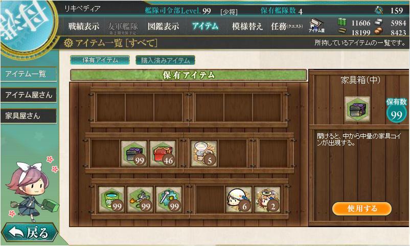艦これ:五十鈴牧場物語、他小ネタなど!_f0186726_15263614.jpg