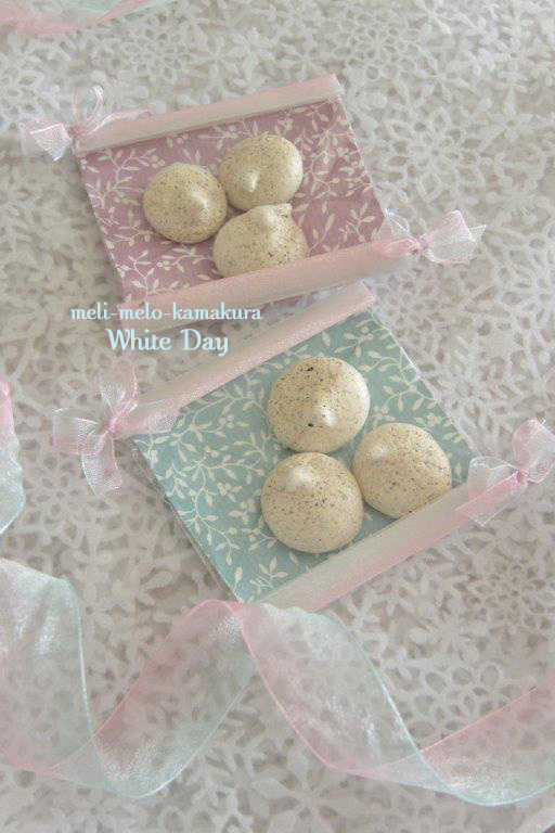 ◆Wrapping*White Day_f0251032_15531751.jpg
