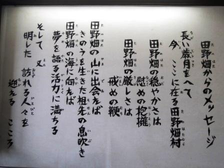 「走れ!三陸鉄丼」田野畑村の希望を載せて_b0206037_1134332.jpg