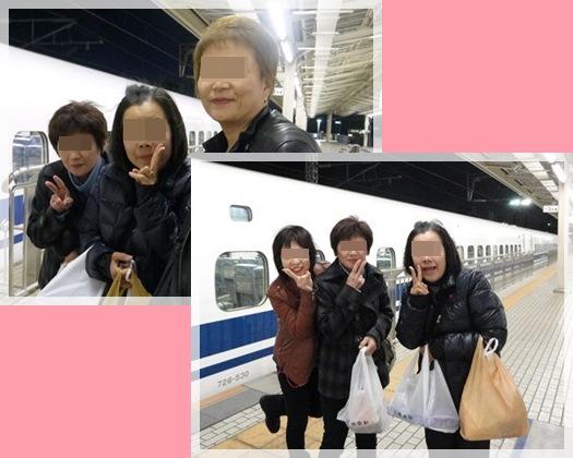 富士旅行 2日目_b0025947_18212275.jpg