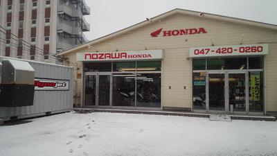 雪景色!_e0114857_10164876.jpg