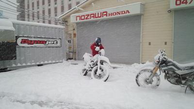 雪景色!_e0114857_10174387.jpg