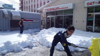 雪景色!_e0114857_10185051.jpg