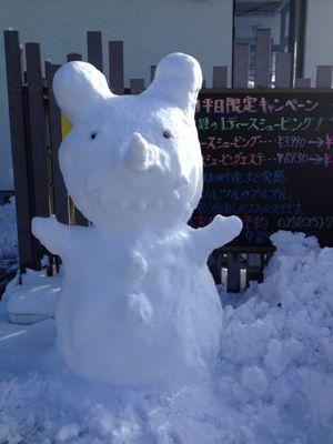 雪の日の来訪者⁈_b0194266_1014867.jpg