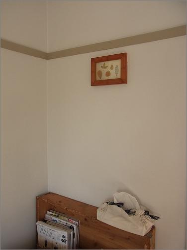 【 賃貸でも壁にフォトフレームが飾れる! 】_c0199166_22492894.jpg