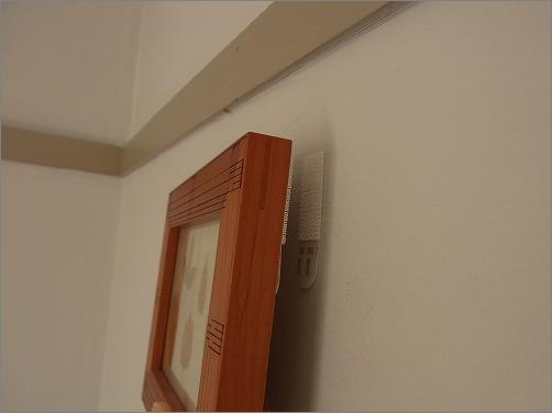 【 賃貸でも壁にフォトフレームが飾れる! 】_c0199166_2302886.jpg