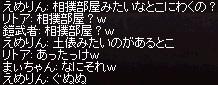a0201367_12445864.jpg