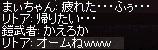 a0201367_14192237.jpg