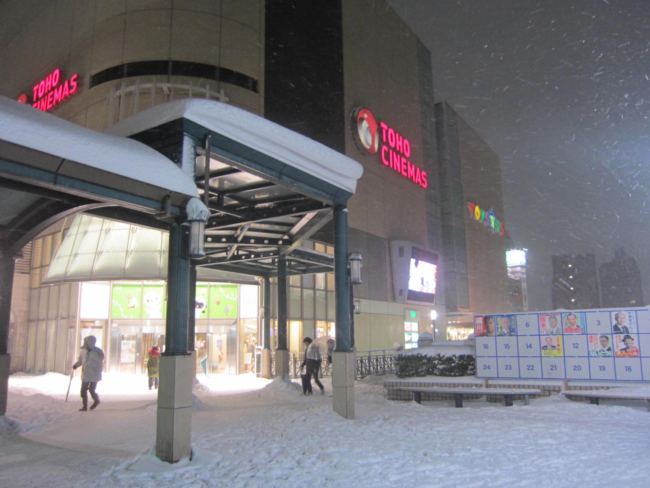 大雪_b0219170_14471162.jpg