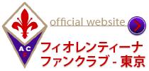 09/02/2014 日本deフィレンツェ_a0136671_15114425.png
