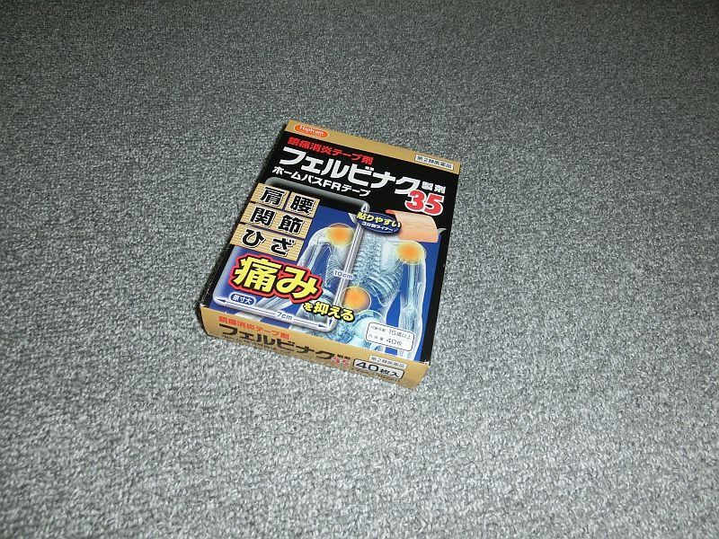 b0048879_1632550.jpg