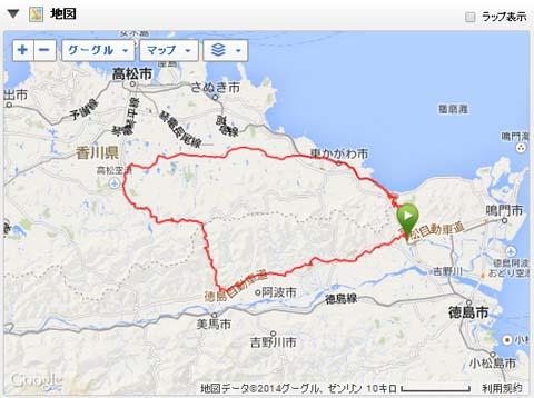 雪がやみ香川へ_e0201281_19582322.jpg