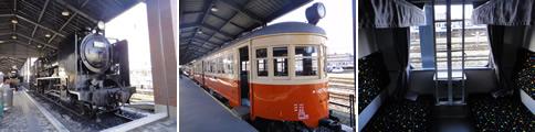 鉄道のテーマパーク(門司港)_d0132289_15424879.jpg