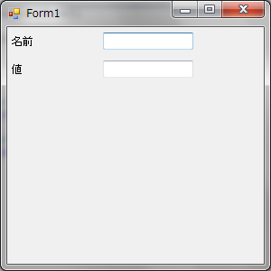 クラスから入力コントロールを自動生成する_a0007210_1735633.png