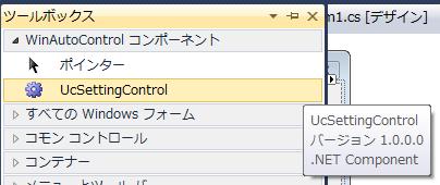 クラスから入力コントロールを自動生成する_a0007210_17374734.png