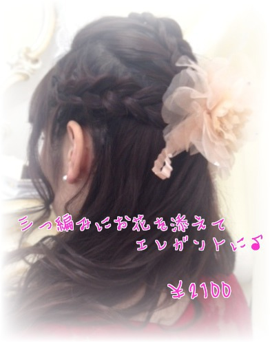 f0248512_1781576.jpg