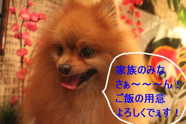 竹山画伯・・・!!!!!_b0130018_19543571.jpg