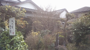 Live at 秋月「水の音 土の音」♪2014.2.1_c0139321_12044501.jpg