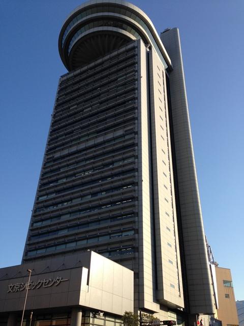 省エネを東京から 省エネVol.101_f0206024_652039.jpg