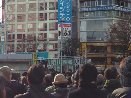「 東京都知事選 」_f0259324_22425354.jpg