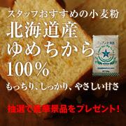 まいにち、食べるパン、酒種山食!_a0165538_947128.jpg