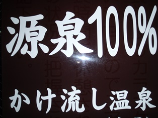 b0080342_2121588.jpg