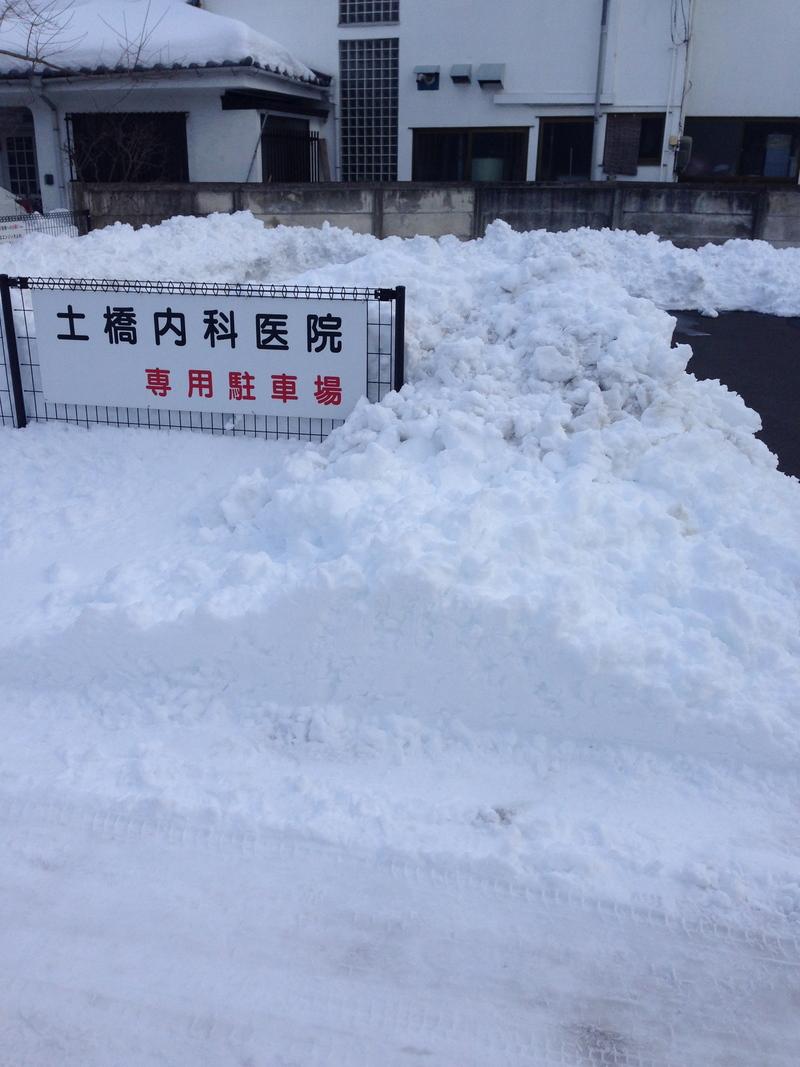 大雪で駐車場の雪が大変なことに。。_a0119856_034795.jpg
