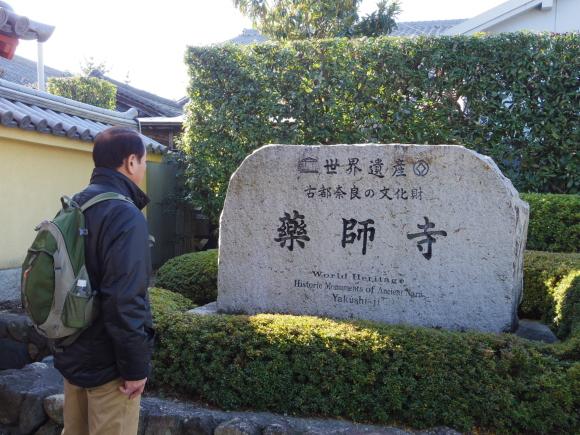 京都 6日目_f0158364_16591647.jpg