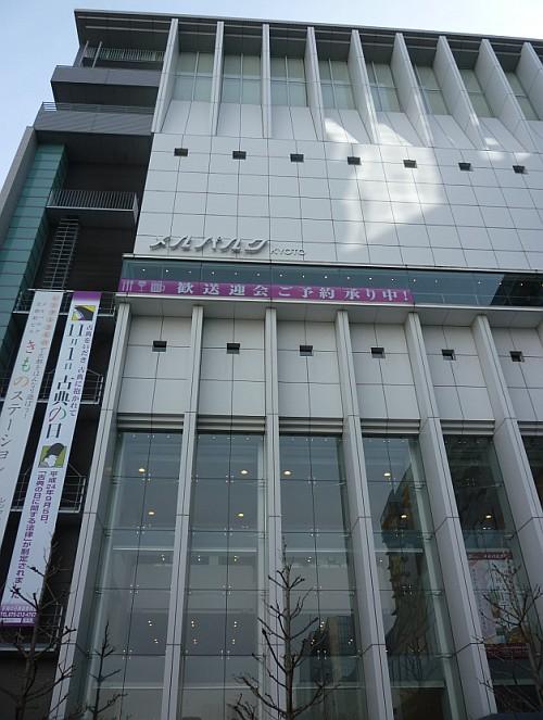 ツーリングクラブ KMC総会_e0254365_20105566.jpg