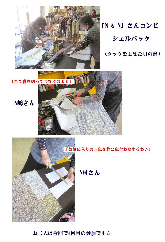 ダブルNさん、大胆かつシックなシェルバック☆_c0221884_20364730.jpg