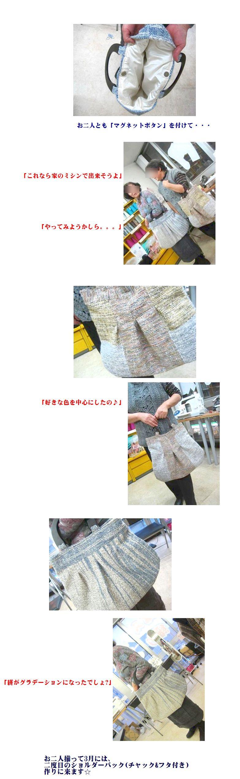 ダブルNさん、大胆かつシックなシェルバック☆_c0221884_20393275.jpg