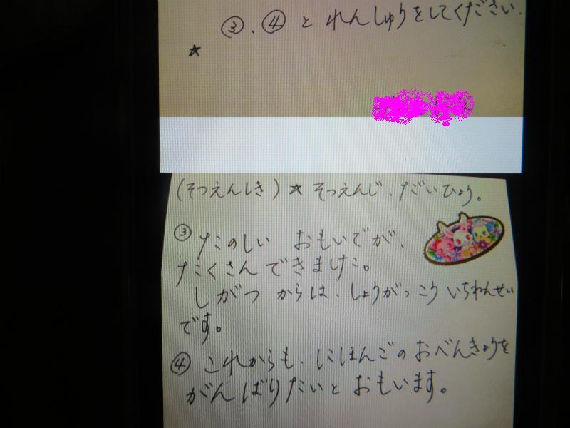 b0257088_15191036.jpg