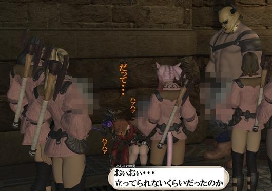 b0296791_1630401.jpg