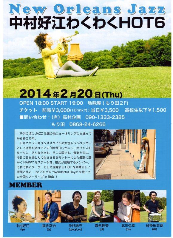 2/20(木)_d0124199_2133349.jpg